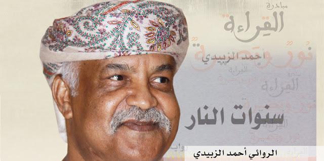 وفاة أحمد الزبيدي عن عمر  يناهز 72 عاما أهم أعمال أحمد الزبيدي - ahmad_zabedy
