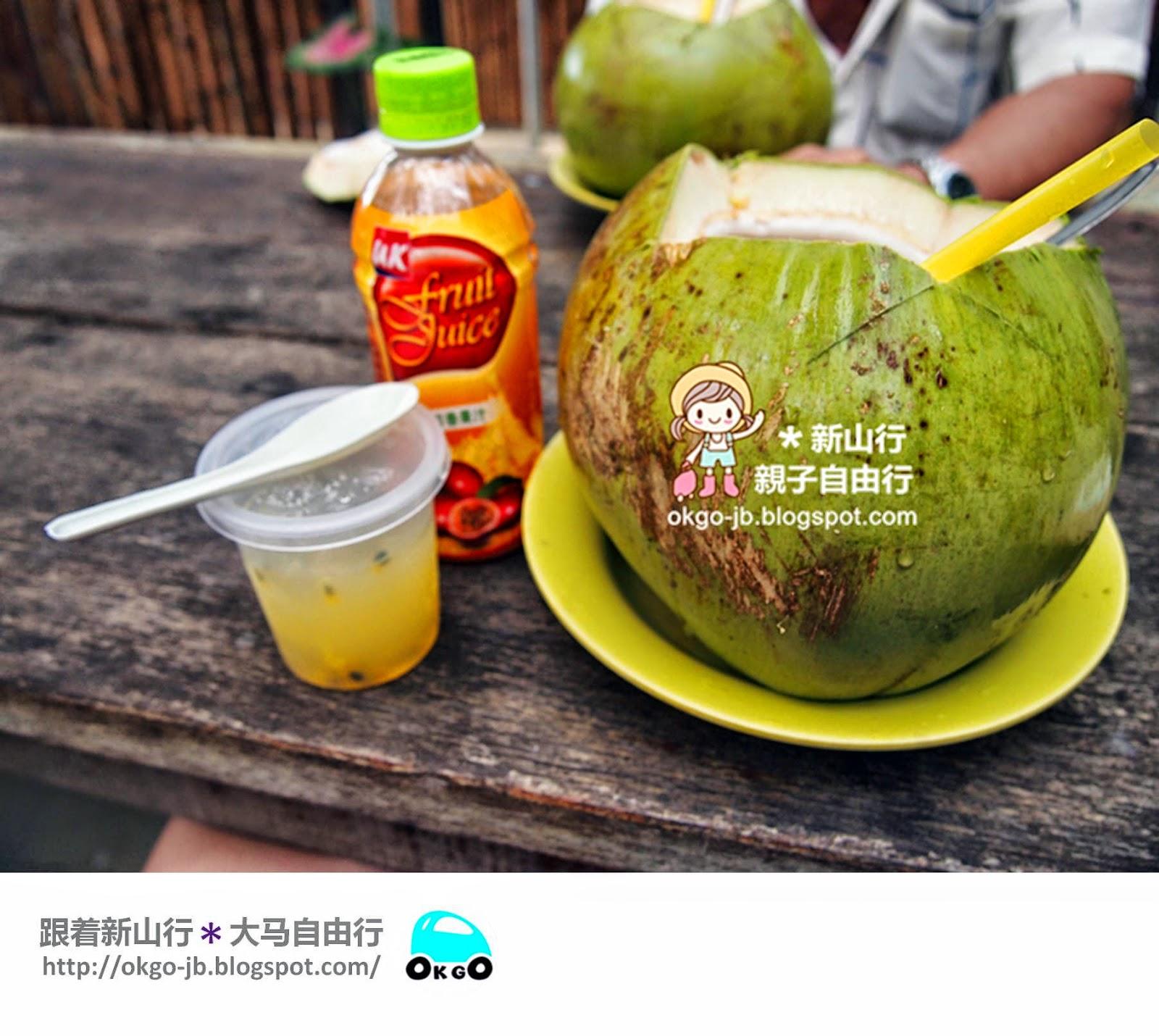 Kluang UK Farm coconut juice