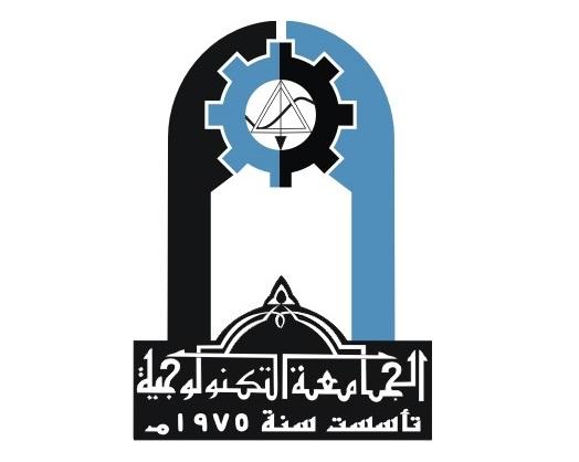فتح استمارة التقديم الالكترونية على مجموعة أقسام في الجامعة التكنولوجية