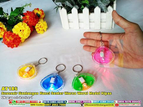 Souvenir Gantungan Kunci Senter Warna Warni Model Kipas