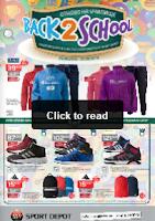 http://www.proomo.info/2016/08/sport-depot-promocii-brosuhuri-katalozi-oferti.html