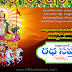 Telugu Ratha saptami Best and Top Wishes and Trending Greetings Wallpapers with sun slokams