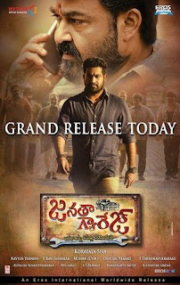 area wise collection and share details janatha garage