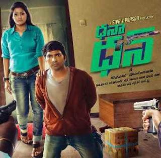 Dhanaa Dhan (2016) Telugu Mp3 Songs Free Download