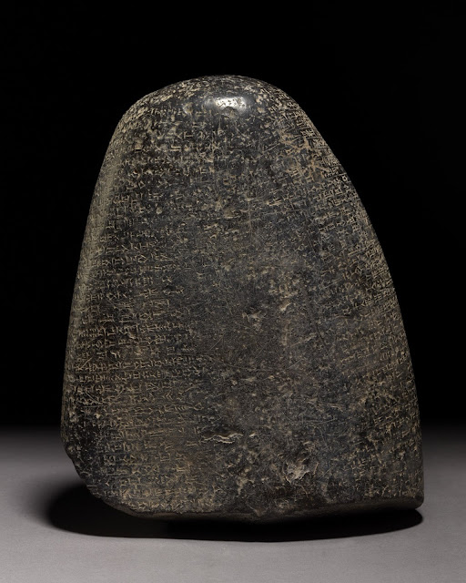 Babylonian treasure seized at UK airport