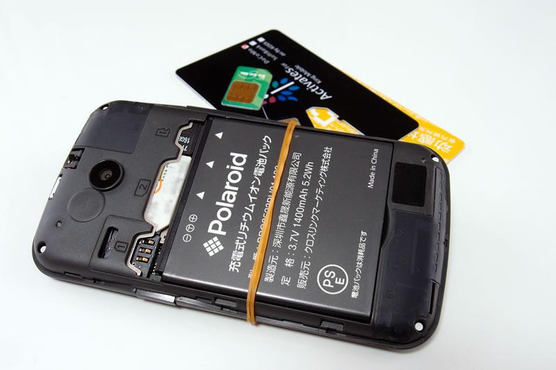【Polaroid pigu】ダミーSIMでセルスタを回避する 1