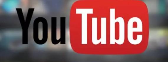 YouTube के ये 10 मजेदार शॉर्टकट