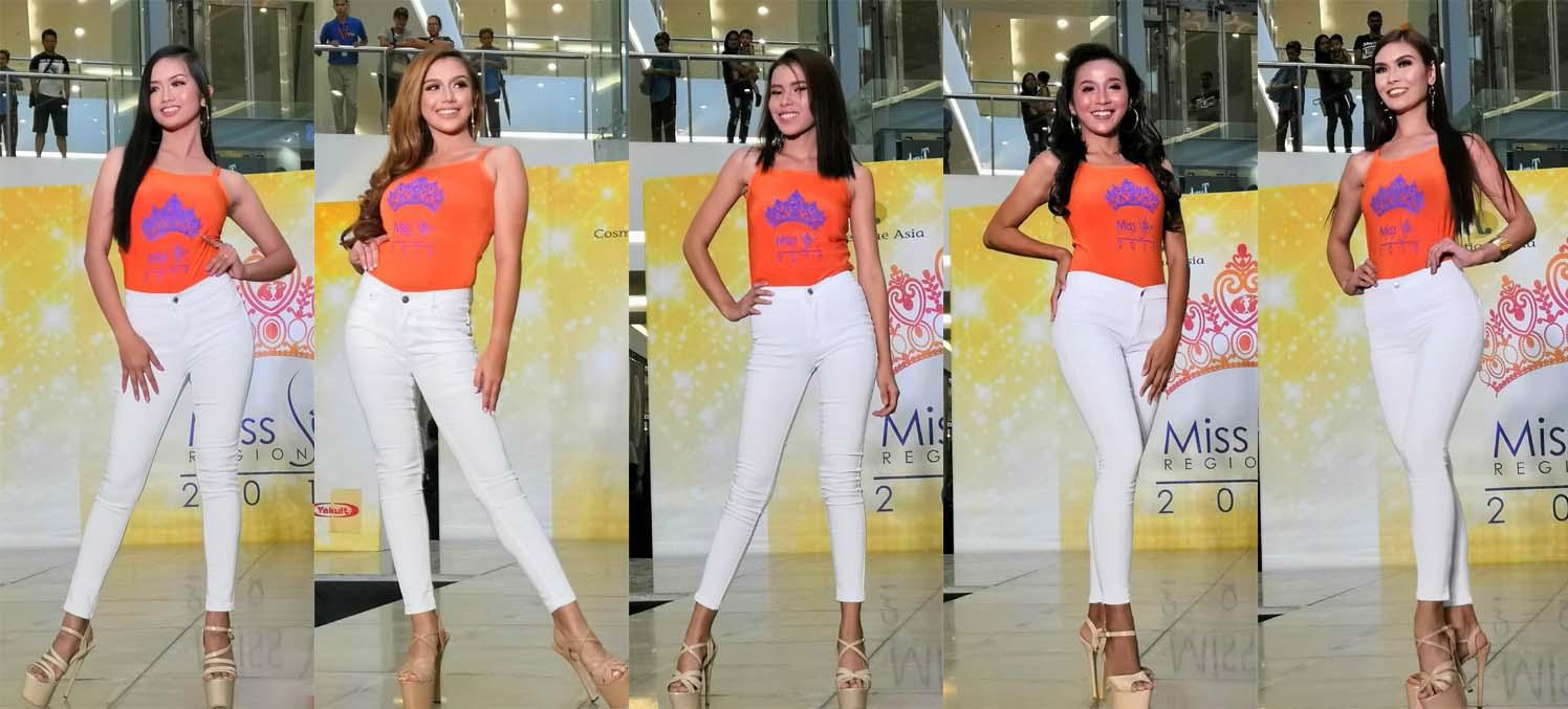 Miss Silka Iloilo 2019 Candidates