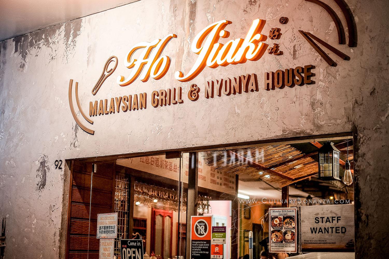 Ho Jiak Haymarket (www.culinarybonanza.com)