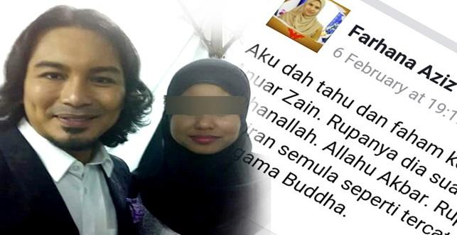 'Anuar Zain Suamiku Kelahiran Lepas, Subhanallah. Allahuakbar. Kembalilah Sayang..'..Peminat Fanatik Anuar Zain