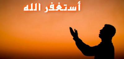 Istighfar-nya Nabi Ibrohim 'alaihissalam yang istimewa