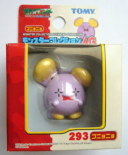 Whismur  Pokemon figure Tomy Monster Collection AG series