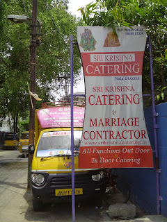 Sri Krishna Catering  Tirupati