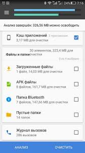 DOWNLOAD CCleaner 1.17.67 FULL APK VERSION