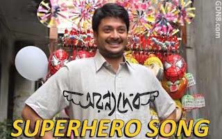 ARANYADEB SUPERHERO Song - Jisshu Sengupta