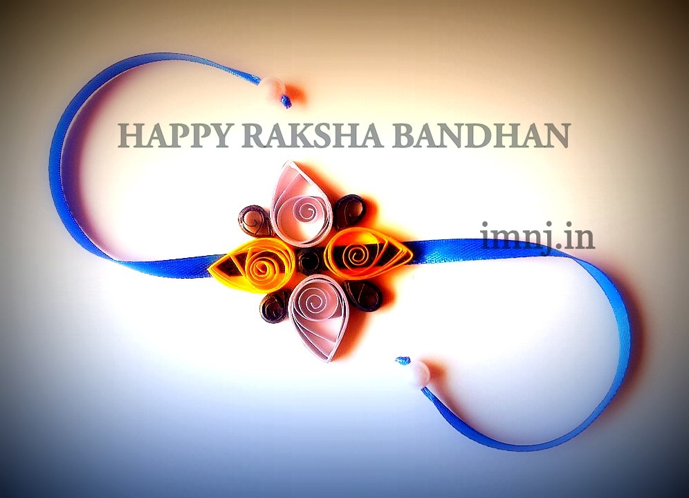 Raksha Bandhan SMS | Best Raksha Bandhan Quotes, Messages ...