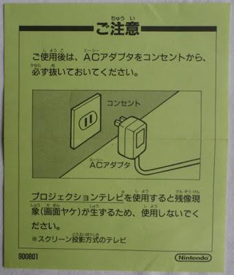 Final Fantasy VI (Jap) - Folleto corriente