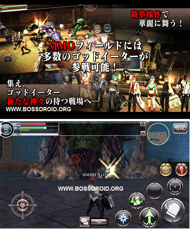 Download God Eater APK for Android Versi Terbaru