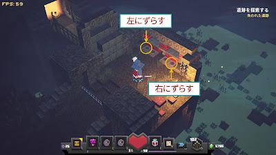 湿っぽい洞窟のパズル攻略画像3