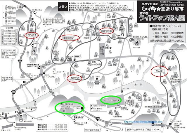 白川鄉景點和停車場置圖