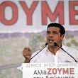 tsipras-me-thn-paraxwrhsh-ths-ektashs-ston-dhmo-ag-dhmhtriou-kleinei-enas-kyklos-agwnwn-30-etwn