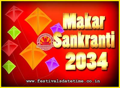 2034 Makar Sankranti Puja Date & Time, 2034 Makar Sankranti Calendar