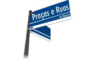 justiça determina retirada de nomes de pessoas vivas de logradouros públicos em Maceió,