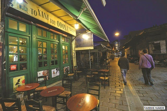 Καφενείο με ιστορία
