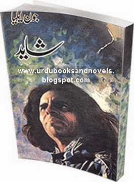 Shaied a Poetry Book by  Jone Eliya