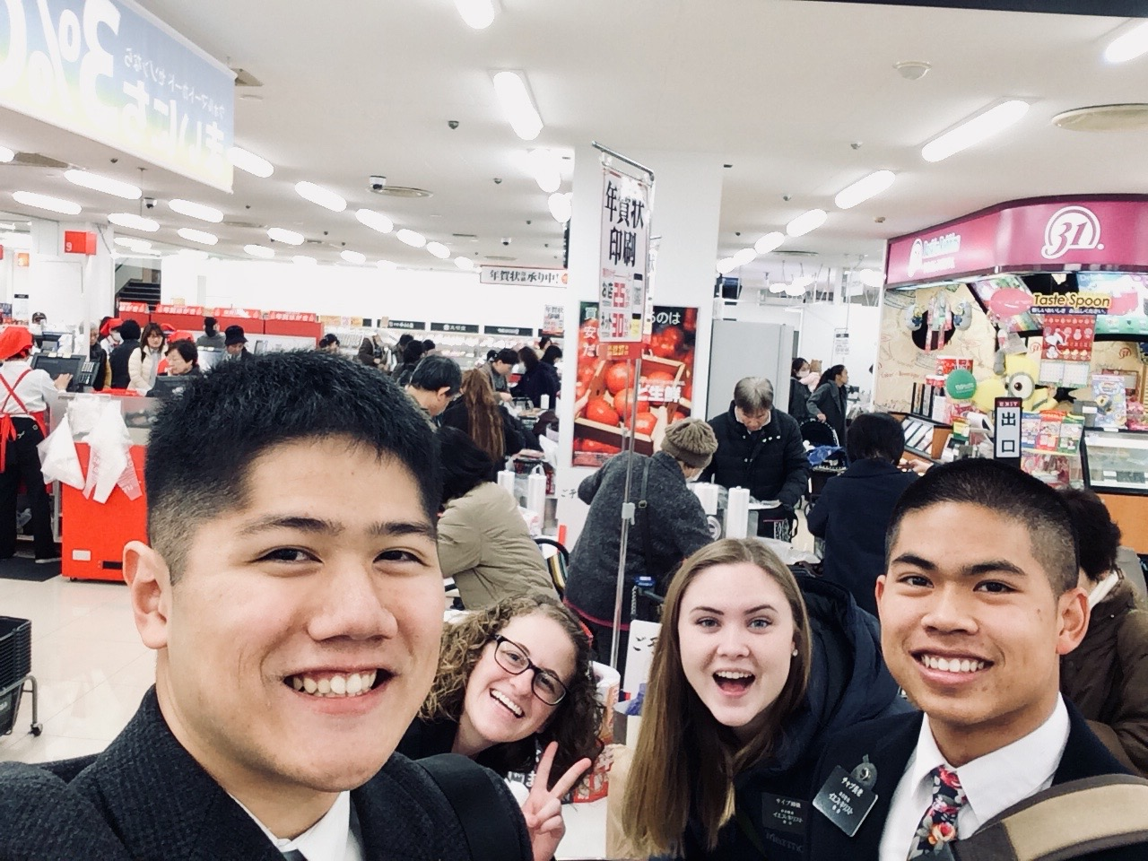 Elder Chabs Adventures From The Tokyo South Mission Japanese Walmart