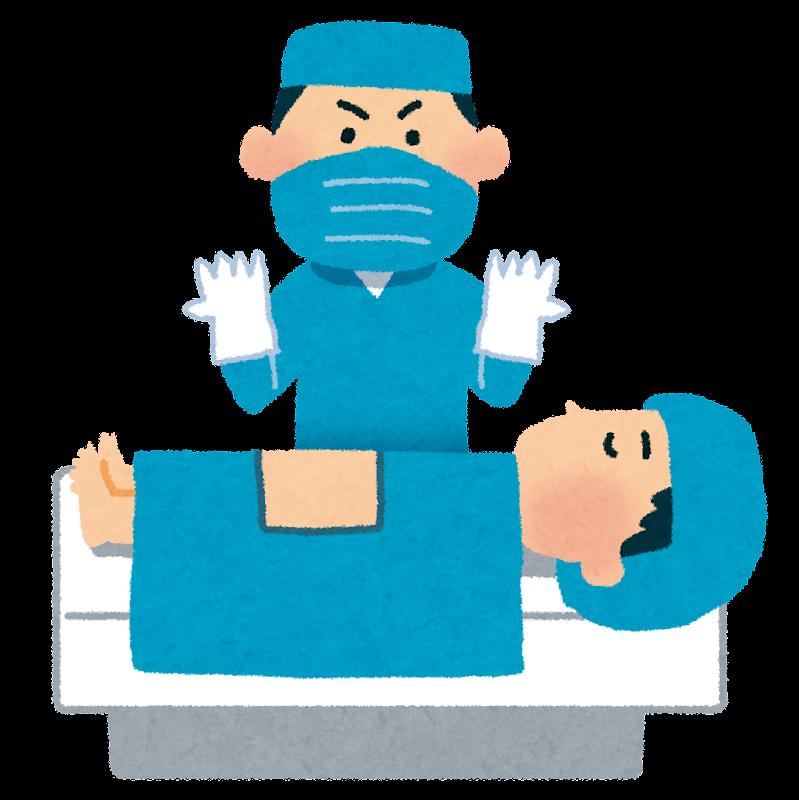 「手術 イラスト」の画像検索結果