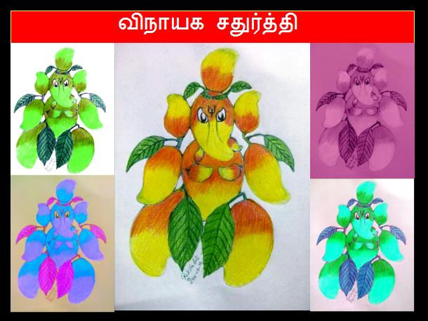 PENCIL DRAWING - VINAYAGAR