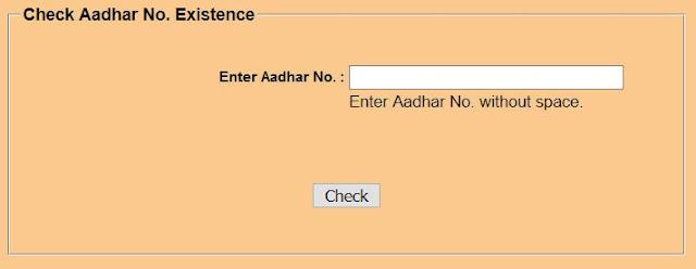 Pradhan Mantri Awas Yojana Rural Online Application