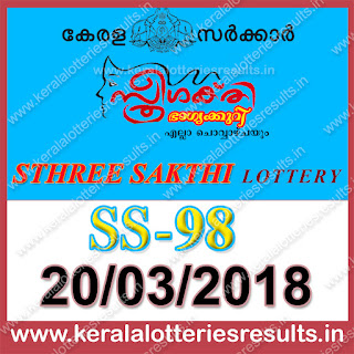 "keralalotteriesresults.in, ""kerala lottery result 20 3 2018 sthree sakthi SS 98"" 20 March 2018 Result, kerala lottery, kl result,  yesterday lottery results, lotteries results, keralalotteries, kerala lottery, keralalotteryresult, kerala lottery result, kerala lottery result live, kerala lottery today, kerala lottery result today, kerala lottery results today, today kerala lottery result, 20 3 2018, 20.3.20, kerala lottery result 20-03-2018, sthree sakthi lottery results, kerala lottery result today sthree sakthi, sthree sakthi lottery result, kerala lottery result sthree sakthi today, kerala lottery sthree sakthi today result, sthree sakthi kerala lottery result, sthree sakthi lottery SS 98 results 20-3-2018, sthree sakthi lottery ss 98, live sthree sakthi lottery ss-98, sthree sakthi lottery, 20/03/2018 kerala lottery today result sthree sakthi, sthree sakthi lottery SS-98 20/3/2018, today sthree sakthi lottery result, sthree sakthi lottery today result, sthree sakthi lottery results today, today kerala lottery result sthree sakthi, kerala lottery results today sthree sakthi, sthree sakthi lottery today, today lottery result sthree sakthi, sthree sakthi lottery result today, kerala lottery result live, kerala lottery bumper result, kerala lottery result yesterday, kerala lottery result today, kerala online lottery results, kerala lottery draw, kerala lottery results, kerala state lottery today, kerala lottare, kerala lottery result, lottery today, kerala lottery today draw result, kerala lottery online purchase, kerala lottery online buy, buy kerala lottery online"