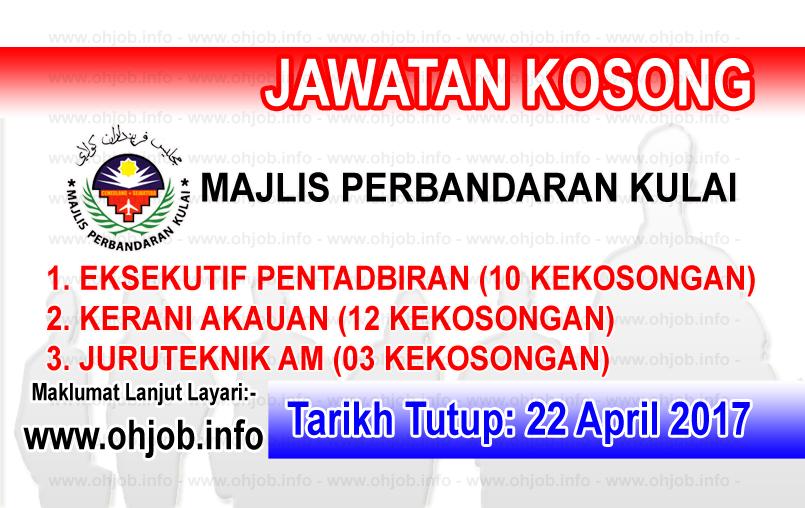 Jawatan Kerja Kosong MPKU - Majlis Perbandaran Kulaijaya logo www.ohjob.info april 2017