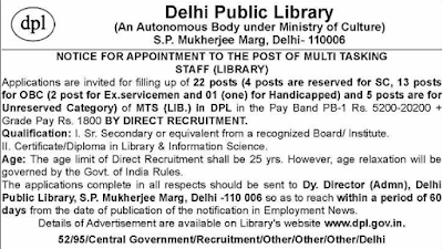 Delhi Public Library Recruitment 2017