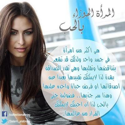مشتر عربه قطار السداد مواصفات برج الجوزاء للنساء Comertinsaat Com
