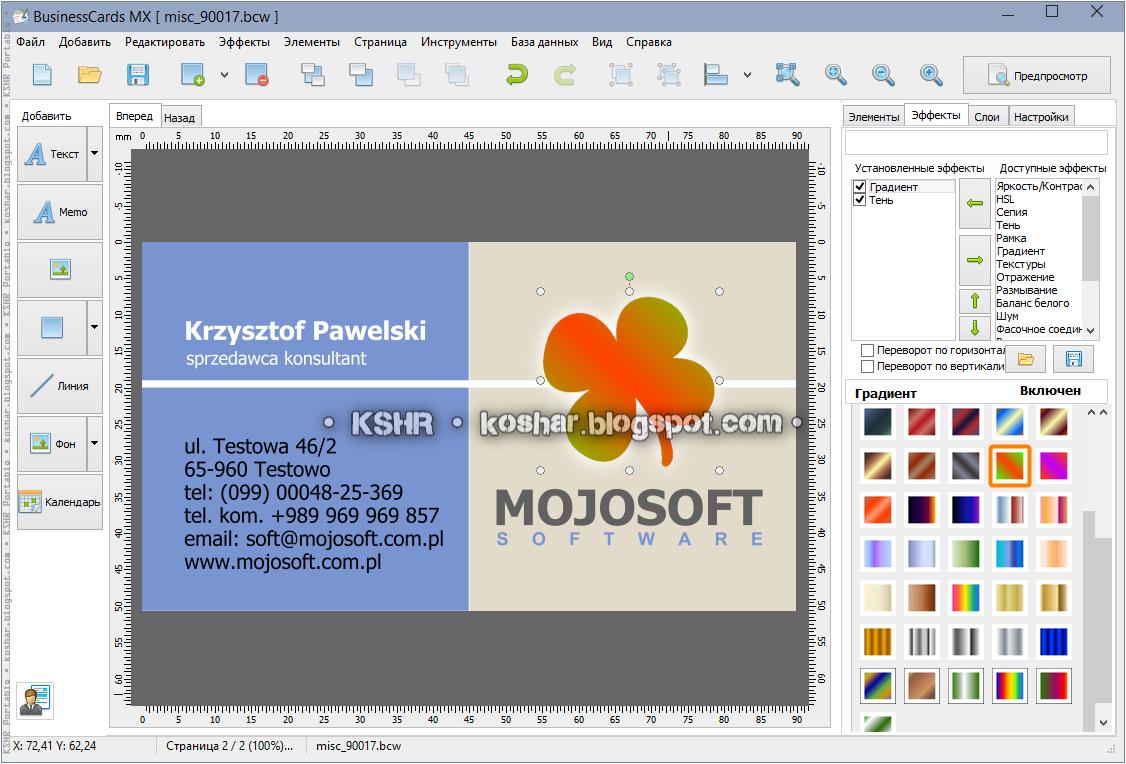 Kshr mojosoft businesscards mx 50 portable mojosoft reheart Image collections