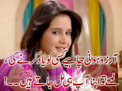 2 Lines Poetry | poetry images | Best Urdu Poetry Images | Poetry Wallpapers | Urdu Poetry World,Urdu Poetry 2 Lines,Poetry In Urdu Sad With Friends,Sad Poetry In Urdu 2 Lines,Sad Poetry Images In 2 Lines,