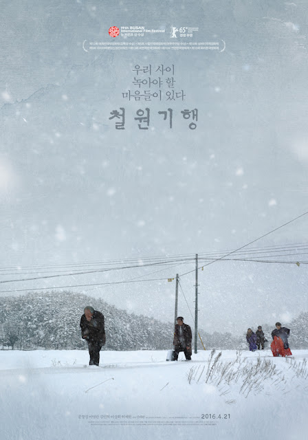 Sinopsis End of Winter / Cheolwongihaeng (2014) - Film Korea