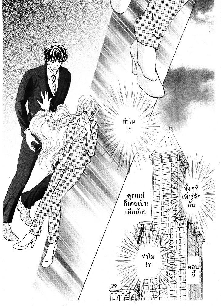 อ่านการ์ตูนออนไลน์ www.mangahorror.com
