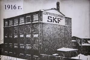 Новый корпус завода SKF в Москве