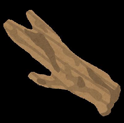 流木のイラスト
