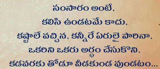 Imágenes De Love Quotes For Him In Telugu Images