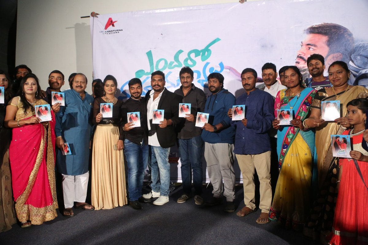 Endaro Mahanubavulu movie audio-HQ-Photo-3