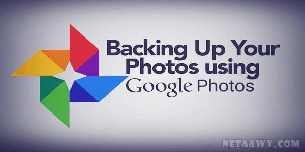 النسخ-الإحتياطي-لجوجل-Google-Backup
