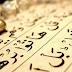Kuran Surelerinin 19. Ayetleri Türkçe