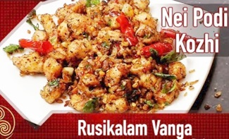 Nei Podi Kozhi / Ghee Fried Chicken | Rusikalam Vanga Week End Special