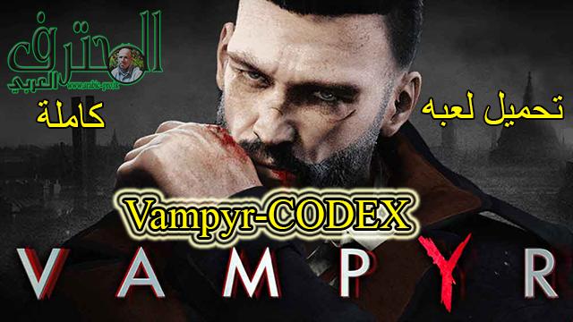 تحميل لعبه Vampyr-CODEX كاملة