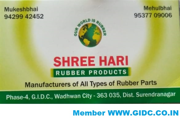 SHREE HARI RUBBER PRODUCTS - 9429942452 Wadhwan GIDC